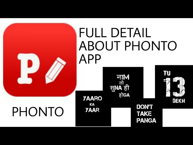 How to make PNG with PHONTO app | full details about PHONTO app