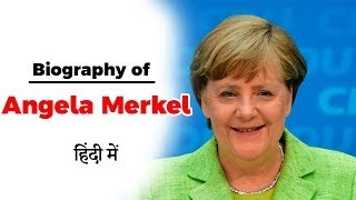 Biography Of Angela Merkel Chancellor Of Germany One Of The Most Powerful Leaders Of The World Youtube