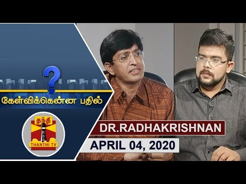 (04/04/2020) Kelvikkenna Bathil | Exclusive Interview With Dr.RadhaKrishnan (IAS) | Thanthi TV