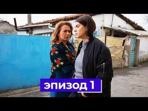 Сколько серий госпожа фазилет и ее дочери турецкий сериал на русском языке