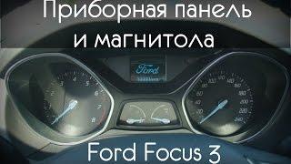 Приборная Панель и Магнитола FORD FOCUS 3(, 2014-12-14T05:26:49.000Z)