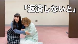 作 前田知礼 出演 シゲタサヤ 菊池麻衣子 吉行翼 前田知礼.