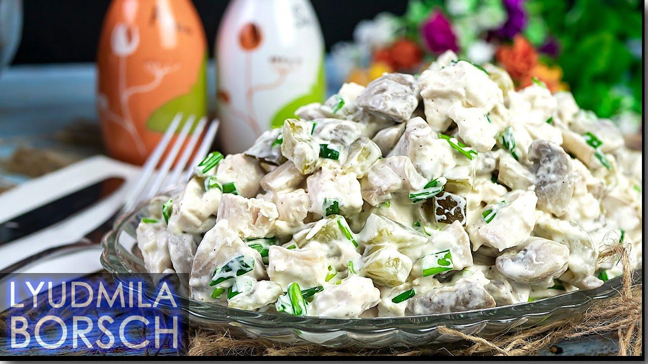 Салат «Наслаждения» всего ЧЕТЫРЕ ингредиента! Одна секундочка и вкусный простой салат у Вас на столе