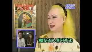美輪明宏さんが絶縁した相手とは、おすぎとピーコとの 噂がながれていま...