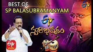 Legendary Singer SP Balasubramanyam's Best Performances in ETV Swarabhishekam | ETV Telugu