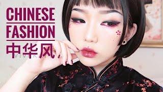 Chinese Fashion Makeup Tutorial // Vivekatt