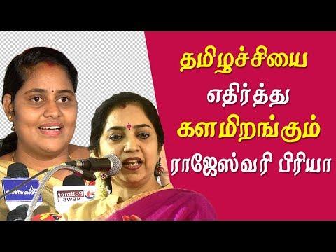 rajeshwari priya of pmk to contest against  tamilachi thangapandian  tamil news live