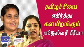rajeshwari priya of pmk to contest against  tamilachi thangapandian  tamil news live
