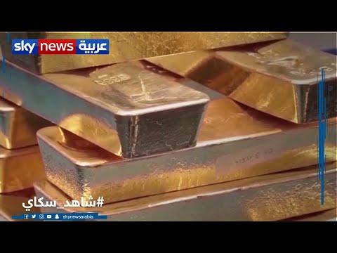 هل يتخطى سعر الذهب 2000 دولار للأونصة  - نشر قبل 23 ساعة