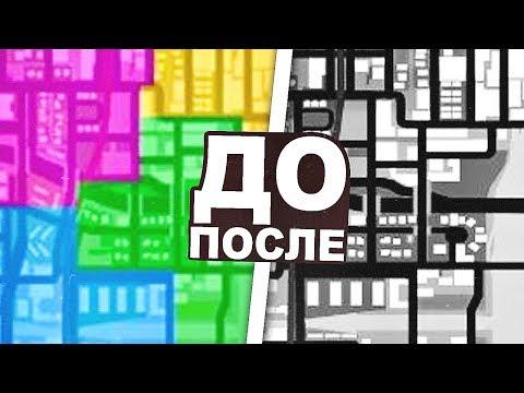 УДАЛИЛ ГЕТТО С СЕРВЕРА GTA SAMP!