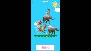 【どうタワバトル】ゾウに突き刺さって痙攣するトラ編【バグ】 thumbnail