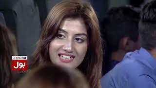Game Show Aisay Chalay Ga - 2nd September 2017   BOL News
