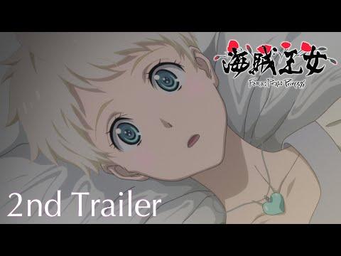 オリジナルアニメーション『海賊王女』 第2弾PV | 2021年10月放送開始