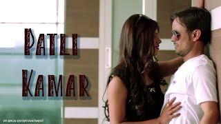 पतली कमर || Patli Kamar  || Anuj Goswami || Sonika Singh || VR BROS ENT