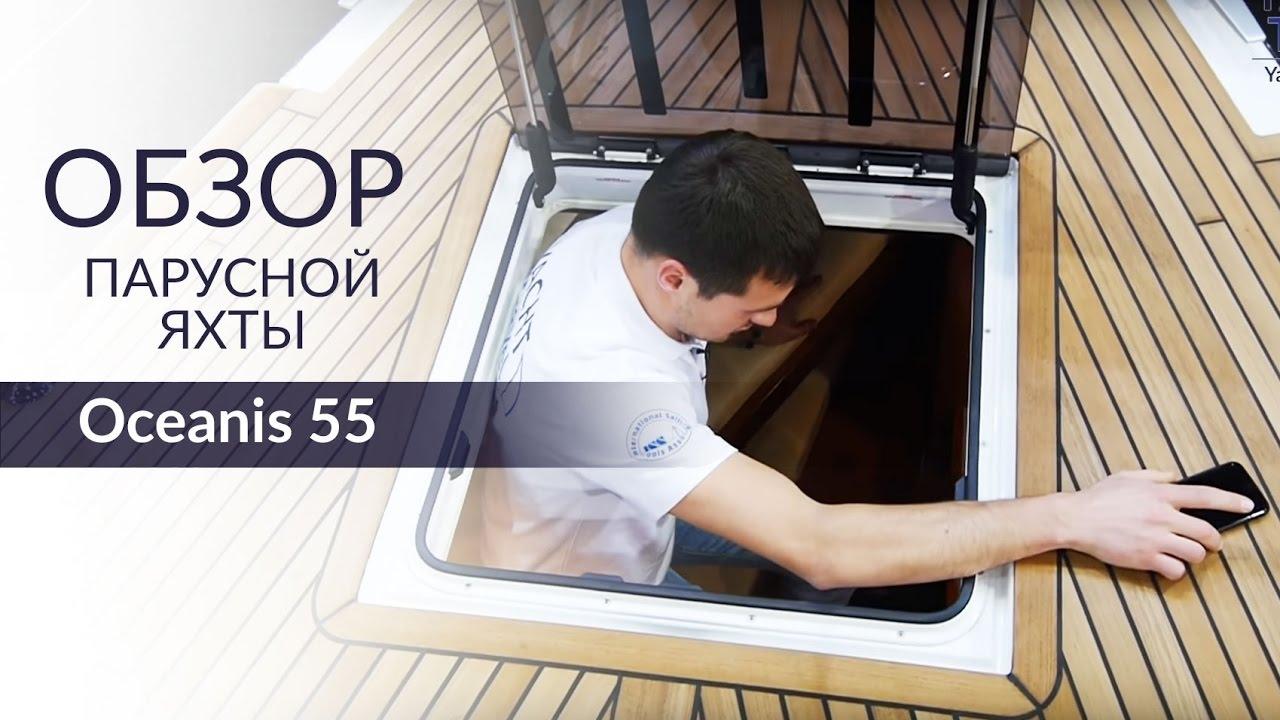 Яхт-клуб санкт-петербурга, расположенный в яхтенном порту «геркулес», был основан в 2010 году. Клуб всесторонне развивает парусный спорт в.