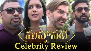 Mahanati Movie Celebrity Review | Mahanati Before And After Release Response | Samantha | OneVision