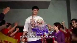 The Year of the Yao Part 1 of 5