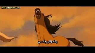 فيلم كرتون الحصان كامل مدبلج عربي
