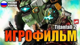 Titanfall 2 ИГРОФИЛЬМ на русском ● PC 1440p60 прохождение без комментариев ● BFGames