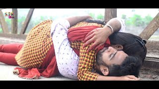Gambar cover NEW NAGPURI LOVE STORY VIDEO | Very Romantic Nagpuri Video Song 2019 | Latest Superhit Nagpuri Video