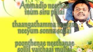 Nilaave Vaa - Tamil Karaoke - Mouna Raagam - By SIYAN [faseer] flv.flv