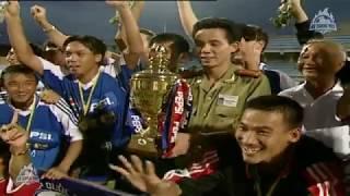 Cúp Quốc Gia 2001 - Danh hiệu cuối cùng của đội Công An Thành phố Hồ Chí Minh   BLV Quang Huy