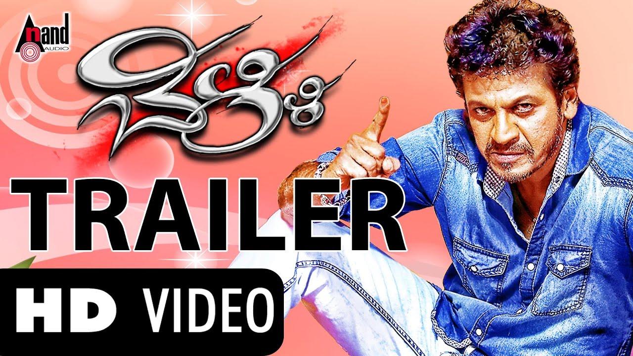 Belli Trailer 1 Full Hd Featshivaraj Kumarkriti Kharbanda
