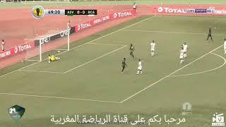أهداف مباراة الرجاء الرياضي وفيتا كلوب الكونغولي