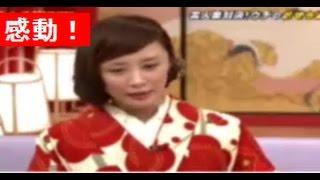 山口もえが爆笑問題の田中裕二と結婚を決めた理由について話してくれま...