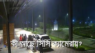 সেদিন যেভাবে ঢাকা বোট ক্লাব থেকে বের হন পরীমনি| bdnews24.com