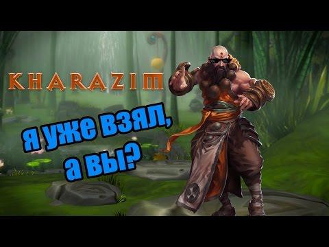 видео: hots Каразим. Стоит ли покупать монаха?