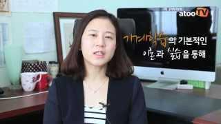 K-MOOC 시범강좌㉓ 한국과학기술원 김기응, 오혜연 교수의 '인공지능 및 기계학습'
