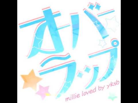 CROSS×BEATS - オーバーラップ / millie loved by yksb