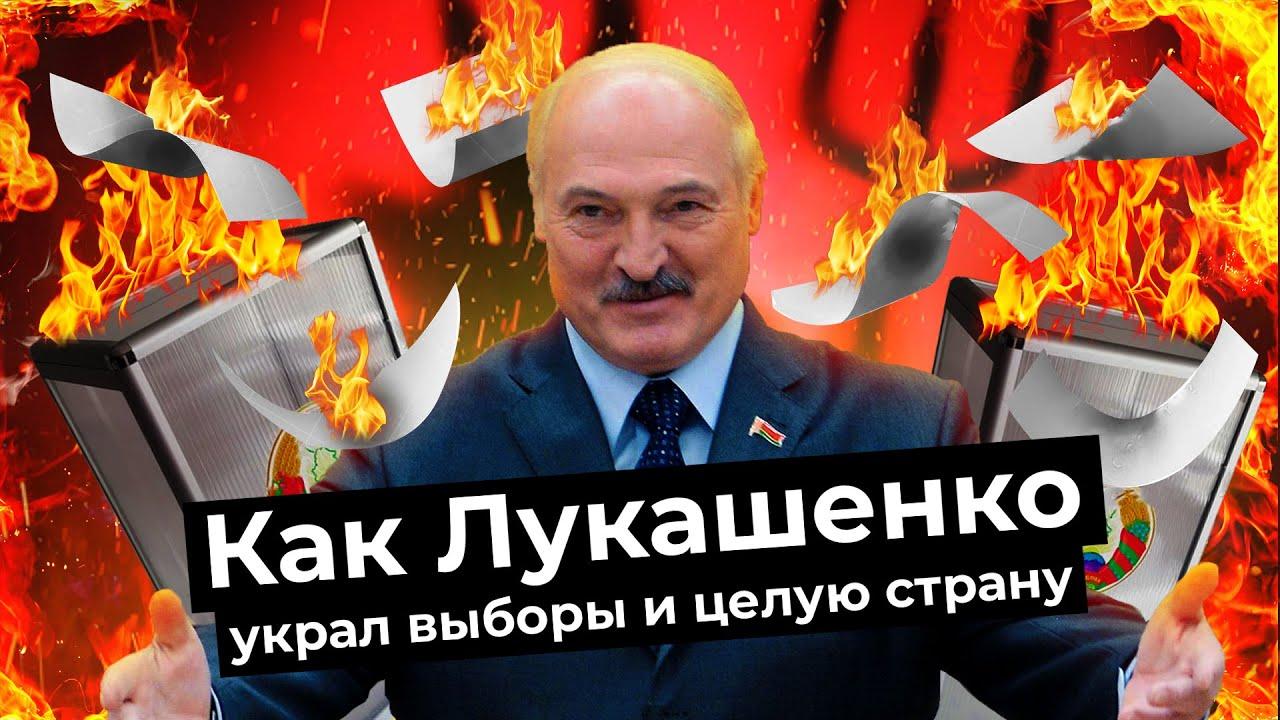 Лукашенко проиграл, но не уходит: гранаты и ОМОН, столкновения и пострадавшие