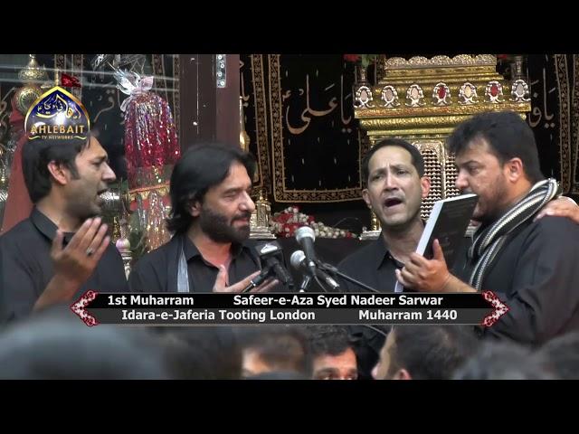 Safeer e Aza Nadeem Sarwar 2018 I 1st Muharram 1440 I Idara Jaferia London