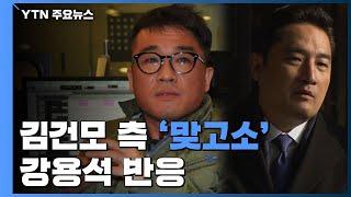 김건모 측