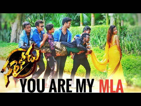 "You Are My MLA || ""Sarrainodu"" 