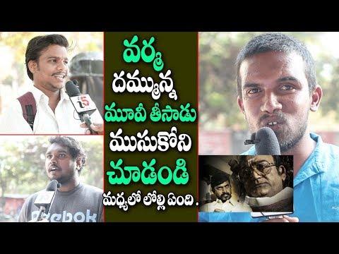 Public Reaction On Lakshmi's NTR Movie Release   RGV   Rakesh Reddy   i5 Network