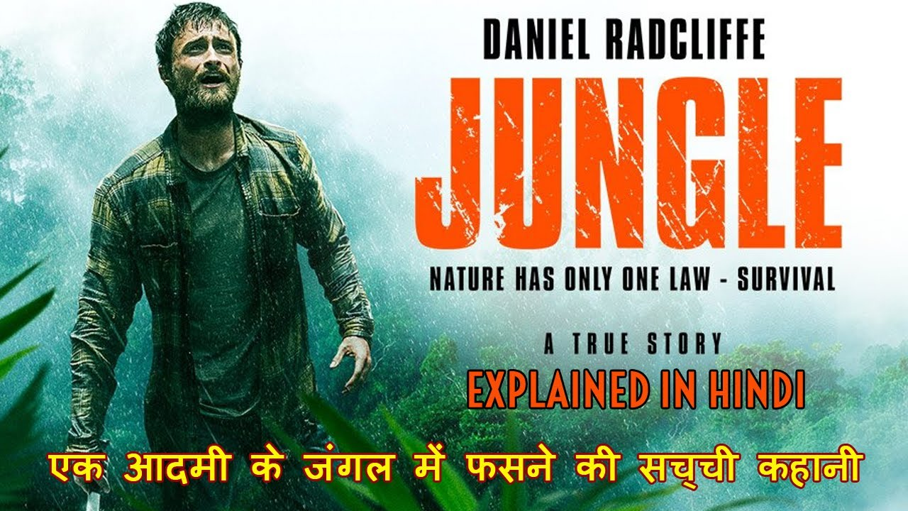 Download JUNGLE (2017) | Based On True Story | Explained In Hindi | HUH