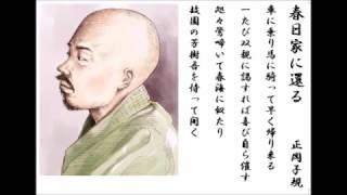 春シリーズの詩吟、最後は正岡子規の漢詩です。どういう場面で詠まれた...
