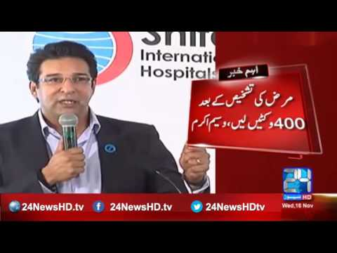 Diabetes did not ever ride on a nerves, Wasim Akram