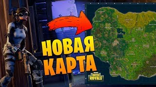 Новая карта 2.0 / Fortnite (Королевская битва) Обнова 2.2.0