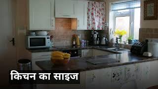 किचन के लिए चिमनी खरीदने से पहले ध्यान रखें ये बातें