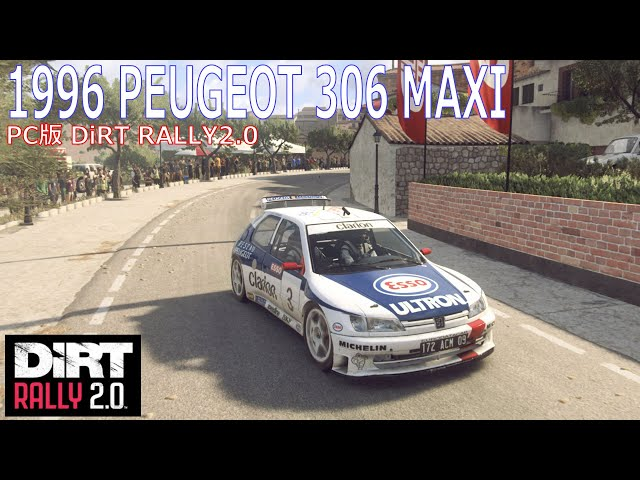PC版 DiRT RALLY 2.0 1996 PEUGEOT 306 MAXI