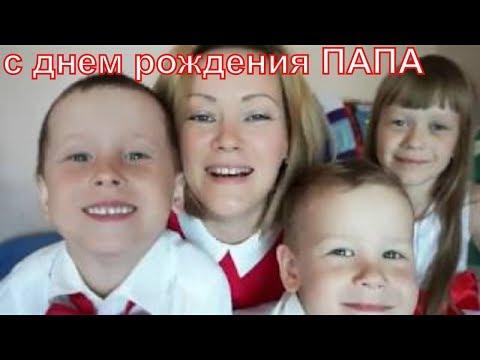 Оригинальный подарок на день рождения мужу/КРУТОЙ ПОДАРОК на ДР