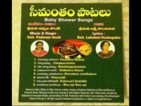 Padmaja sontis baby shower cd sampler in telugu youtube padmaja sontis baby shower cd sampler in telugu stopboris Choice Image