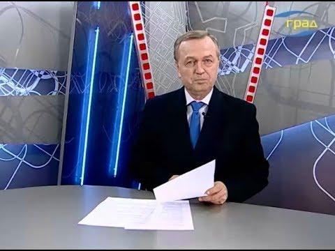 Новости Одессы 18.11.2019