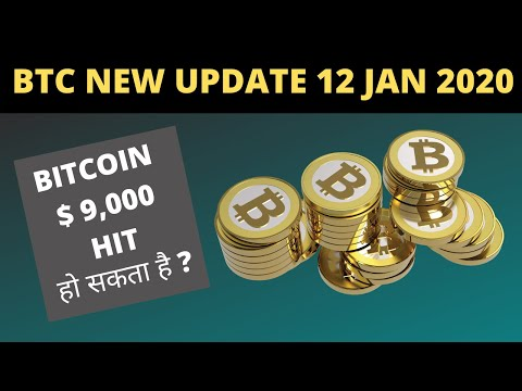 12 Jan 2020 Bitcoin New Update | $ 9,000 Hit हो सकता है ?
