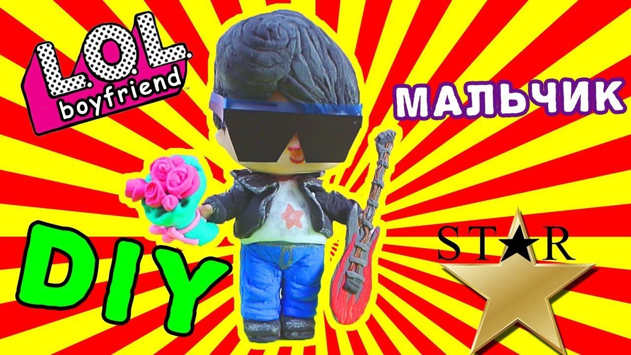 Кукла ЛОЛ Мальчик Бой панк / кастом кукла LOL Сюрприз boy ...