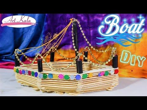 How to make boat | popsicle stick crafts | DIY | Artkala